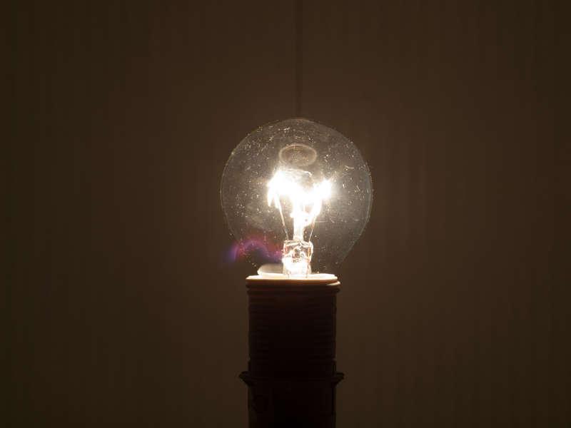 Ampoule 25W à 1/15e